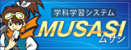 i-MUSASI